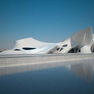 Nuragic and Contemporary Art Museum, Cagliari